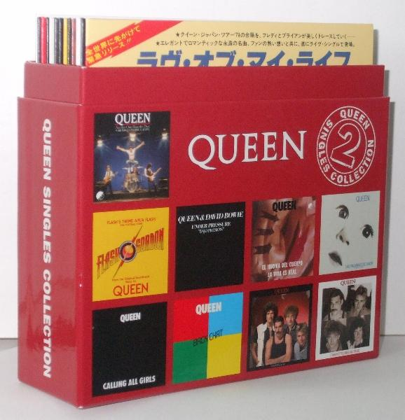 queen cd box